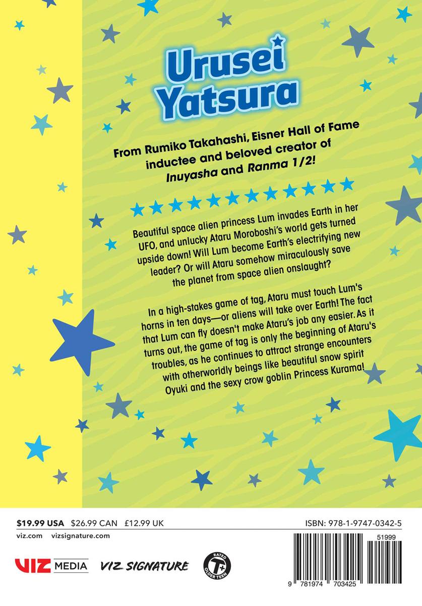 Urusei Yatsura Manga Volume 1