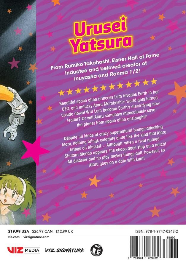 Urusei Yatsura Manga Volume 2