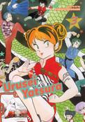 Urusei Yatsura Manga Volume 3
