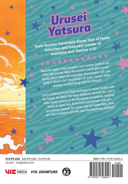 Urusei Yatsura Manga Volume 4