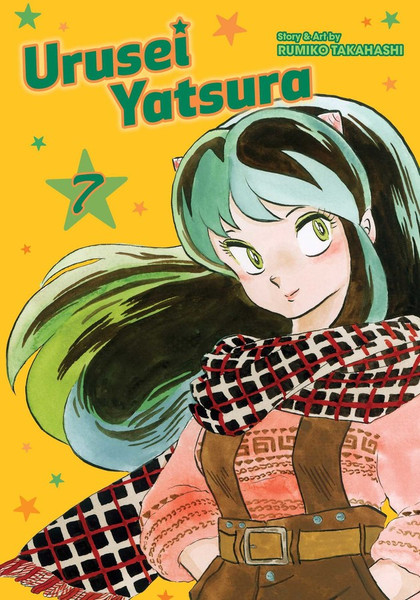 Urusei Yatsura Manga Volume 7