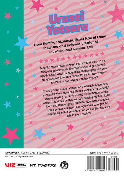 Urusei Yatsura Manga Volume 10