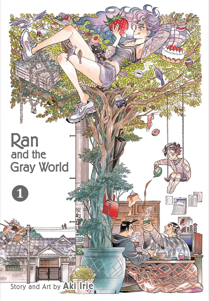 Ran and the Gray World Manga Volume 1