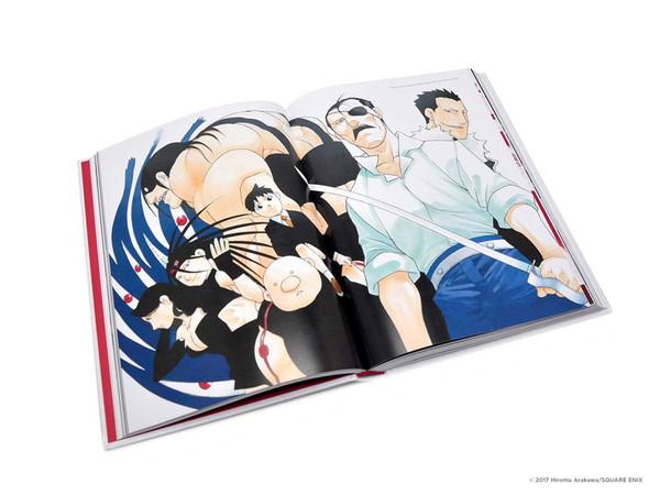 The Complete Art of Fullmetal Alchemist (Hardcover)