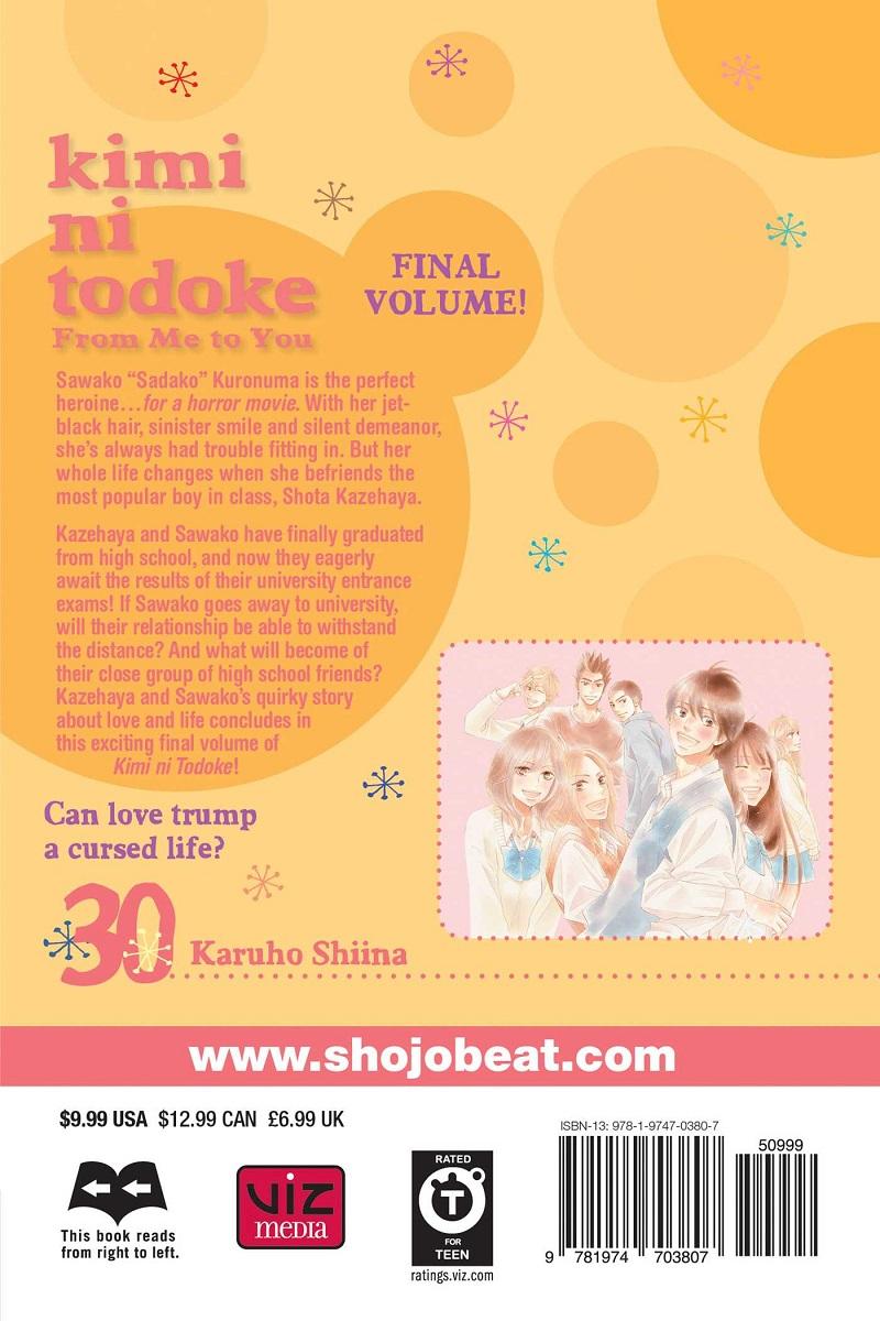 Kimi ni Todoke From Me to You Manga Volume 30