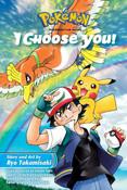 Pokemon the Movie I Choose You! Manga
