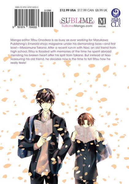 World's Greatest First Love Manga Volume 13