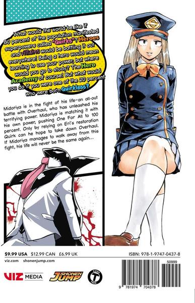 My Hero Academia Manga Volume 18