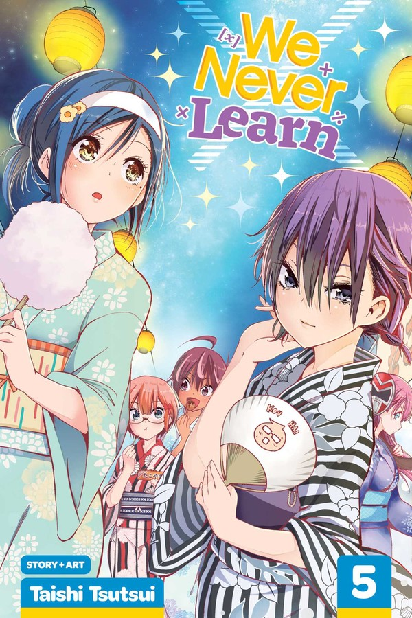 We Never Learn HD Wallpaper | Background Image | 3504x3000