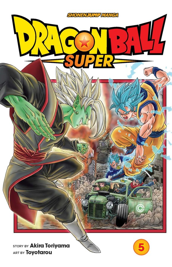 Dragon Ball Super Manga Volume 5