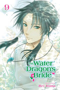 The Water Dragon's Bride Manga Volume 9