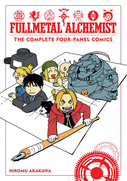Fullmetal Alchemist The Complete Four-Panel Comics