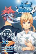 Food Wars! Manga Volume 30