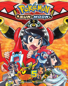 Pokemon Sun & Moon Manga Volume 5