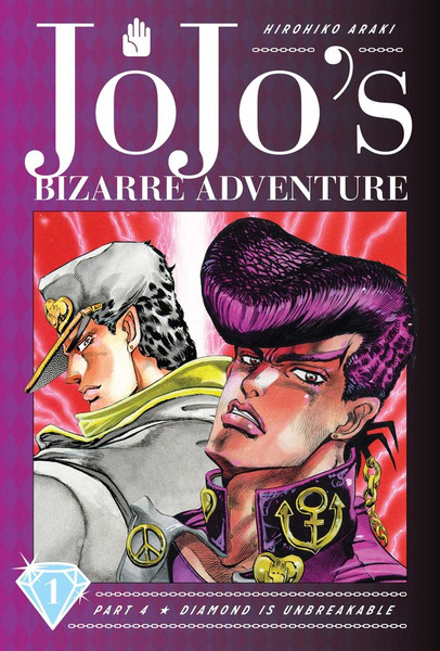 JoJo's Bizarre Adventure Part 4 Diamond Is Unbreakable Manga Volume 1 (Hardcover)