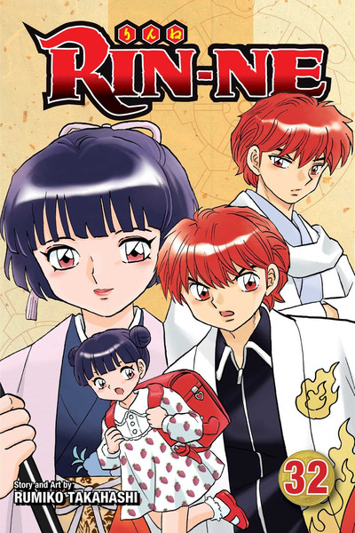 RIN-NE Manga Volume 32