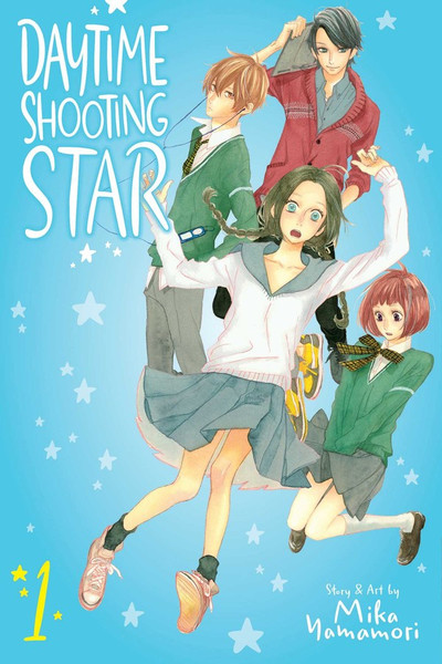 Daytime Shooting Star Manga Volume 1