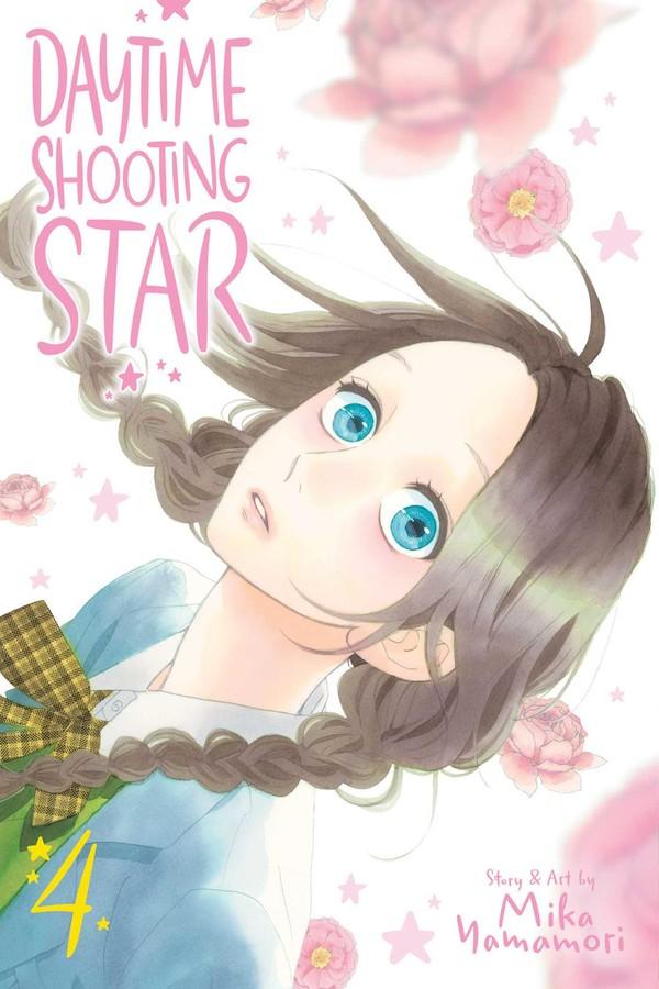 Daytime Shooting Star Manga Volume 4