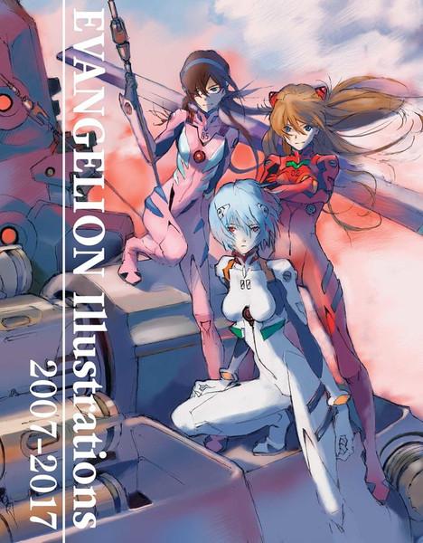 Evangelion Illustrations 2007-2017 Artbook