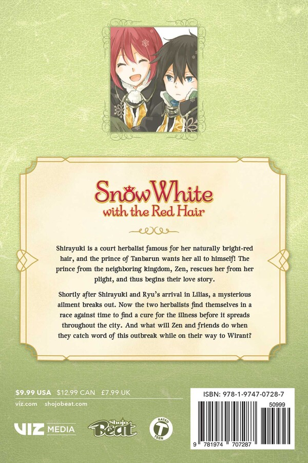 Snow White with the Red Hair Manga Volume 9