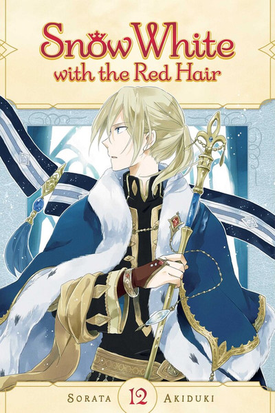 Snow White with the Red Hair Manga Volume 12