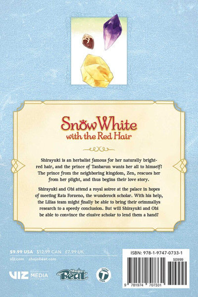 Snow White with the Red Hair Manga Volume 15