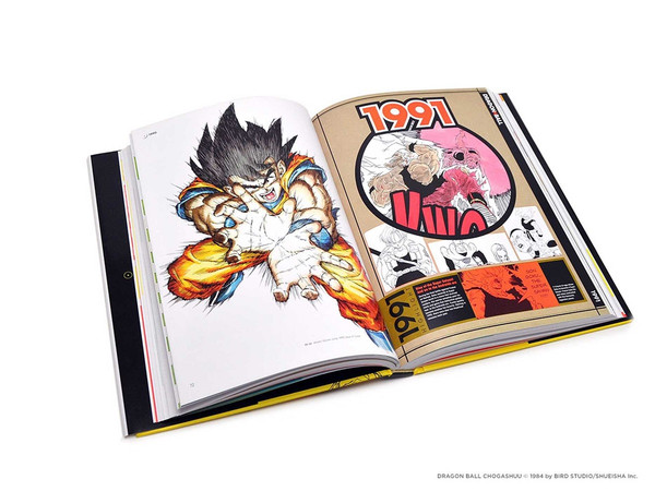 Dragon Ball: A Visual History Artbook