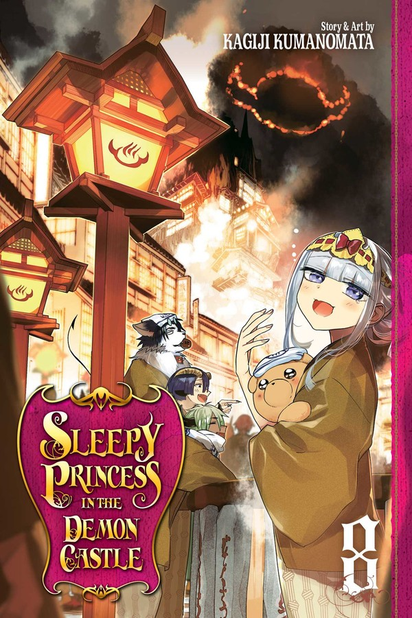 Sleepy Princess in the Demon Castle Manga Volume 8