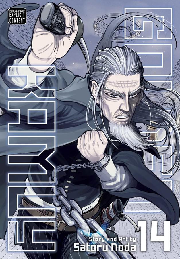 Golden Kamuy Manga Volume 14