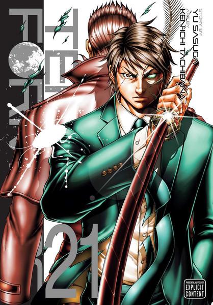 Terra Formars Manga Volume 21