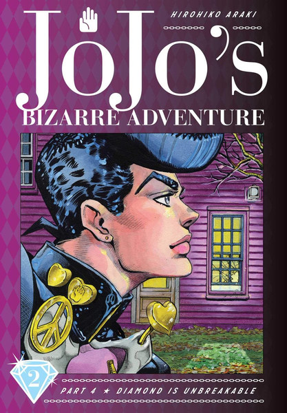 JoJo's Bizarre Adventure Part 4 Diamond is Unbreakable Manga Volume 2 (Hardcover)