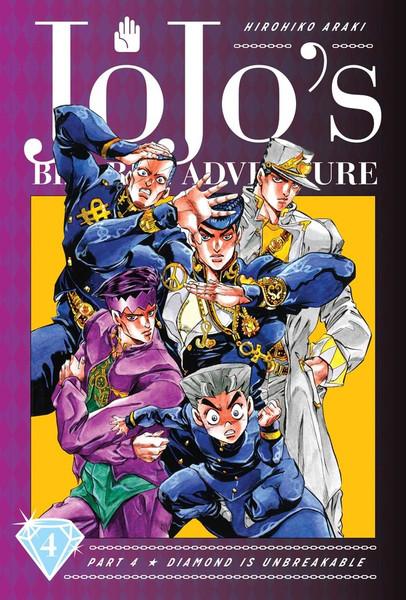 JoJo's Bizarre Adventure Part 4 Diamond Is Unbreakable Manga Volume 4 (Hardcover)