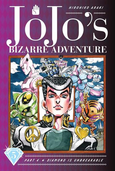 JoJo's Bizarre Adventure Part 4 Diamond is Unbreakable Manga Volume 5 (Hardcover)