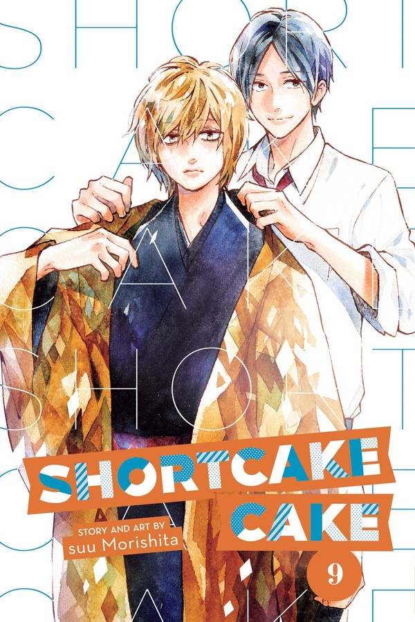 Shortcake Cake Manga Volume 9