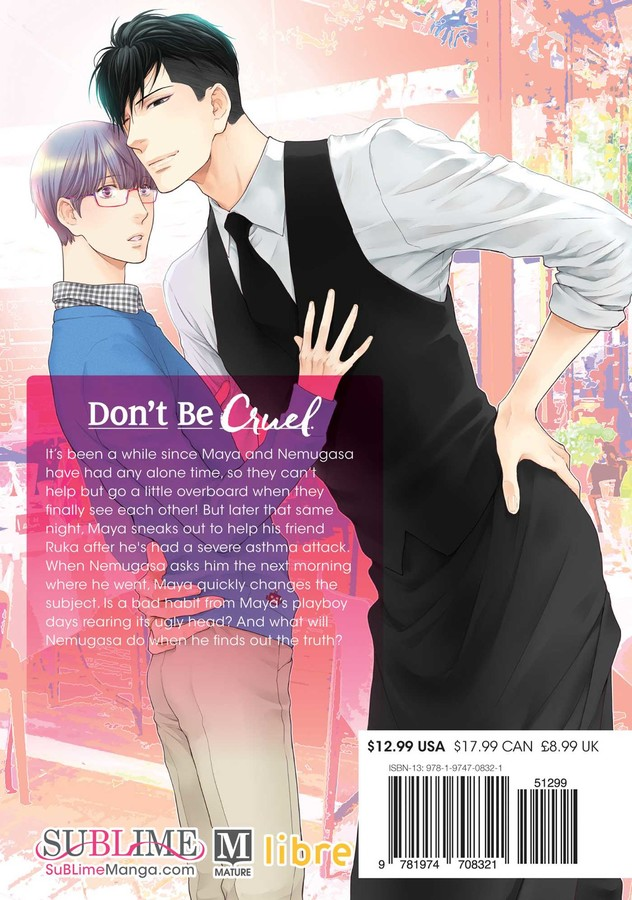 Don't Be Cruel Manga Volume 8