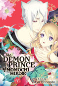 The Demon Prince of Momochi House Manga Volume 14