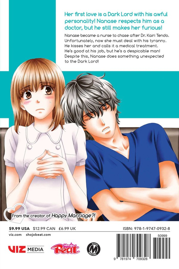 An Incurable Case of Love Manga Volume 2