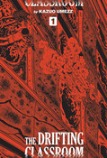 Drifting Classroom Perfect Edition Manga Volume 1 (Hardcover)