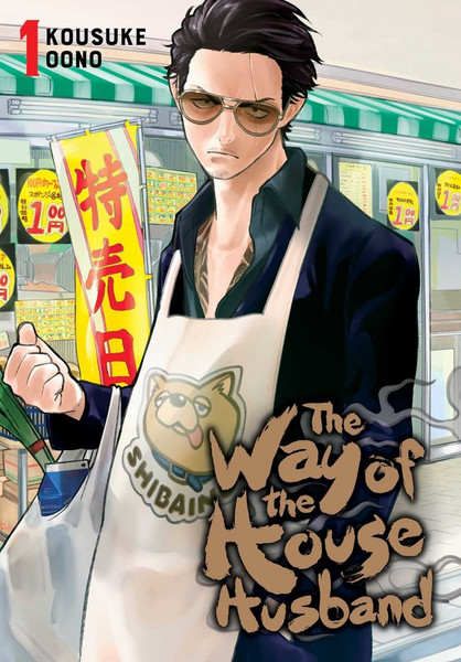 The Way Of The Househusband Manga Volume 1