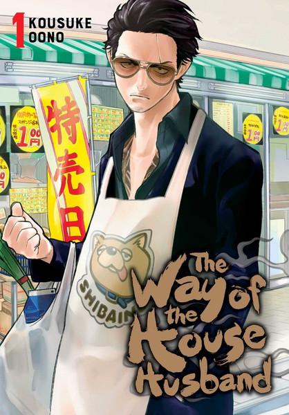 The Way of the Househusband Manga Volume 1