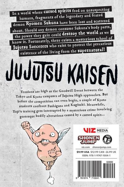 Jujutsu Kaisen Manga Volume 3