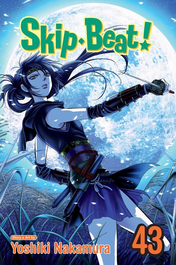 Skip Beat! Manga Volume 43