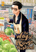 The Way of the Househusband Manga Volume 2