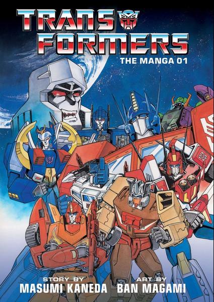 Transformers Manga Volume 1 (Hardcover)