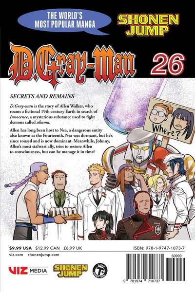 D.Gray-man Manga Volume 26