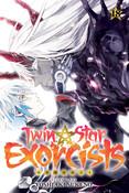 Twin Star Exorcists Manga Volume 18