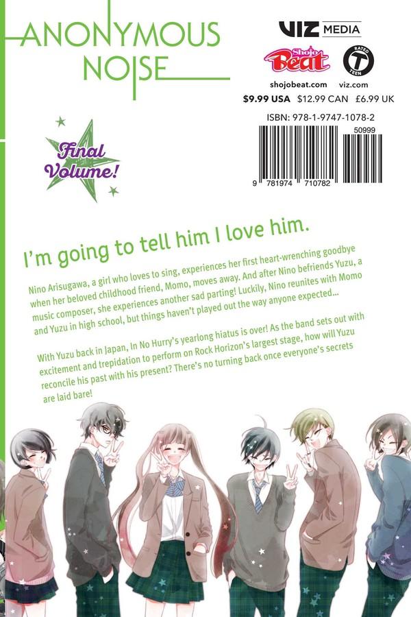 Anonymous Noise Manga Volume 18