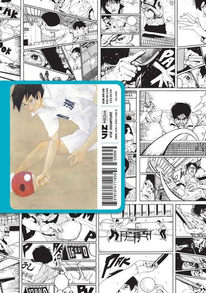 Ping Pong Manga Volume 1