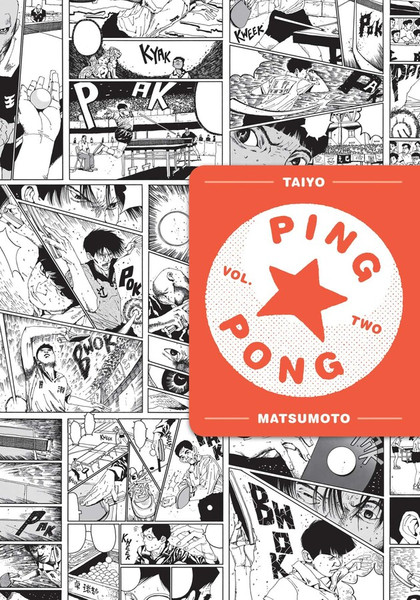 Ping Pong Manga Volume 2