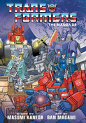 Transformers Manga Volume 2 (Hardcover)